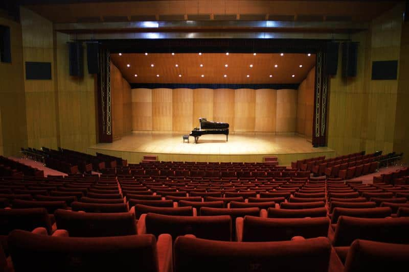 The CRR Concert Hall