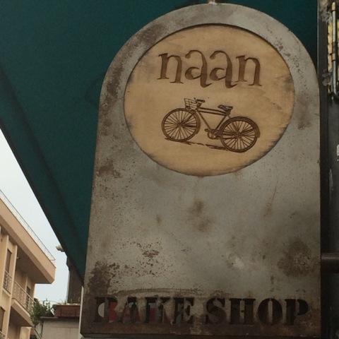 sourdough naan