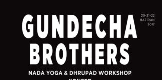 Gundecha Brothers Nada Yoga & Dhrupad Workshop & Concert