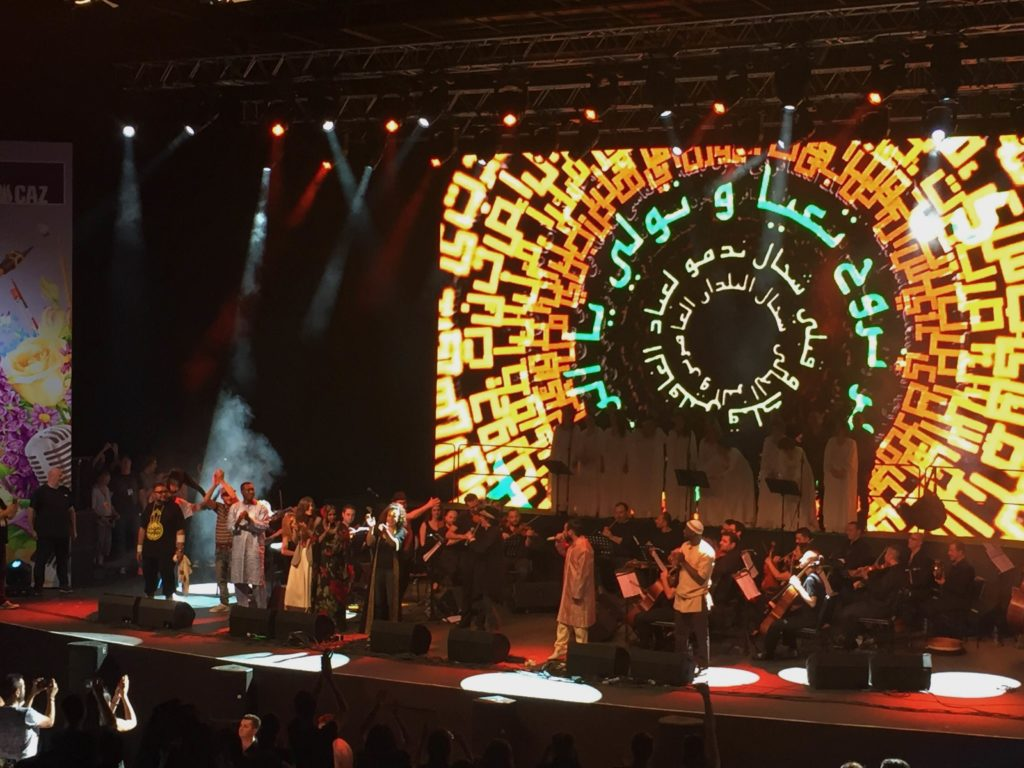 23rd Istanbul Jazz Festival