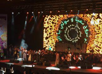 23rd Istanbul Jazz Festival