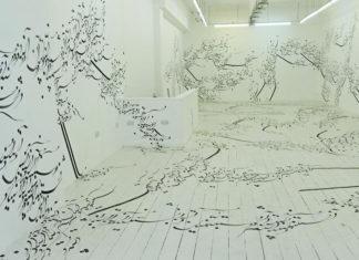 Parastou Forouhar, Written Room, 2016, installation view, Pi Artworks London